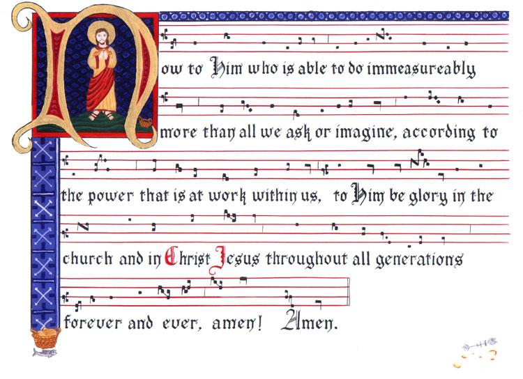 Illumination: Plainchant - The Carolingian Realm